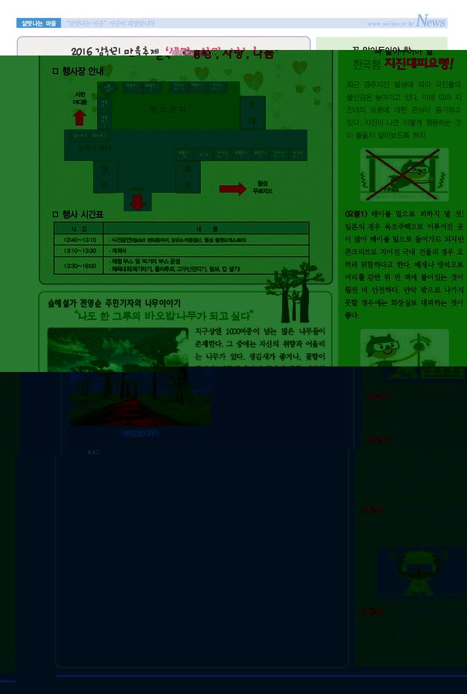 학산신문(133호)-3.jpg