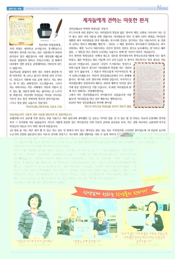 학산128호 (2).jpg