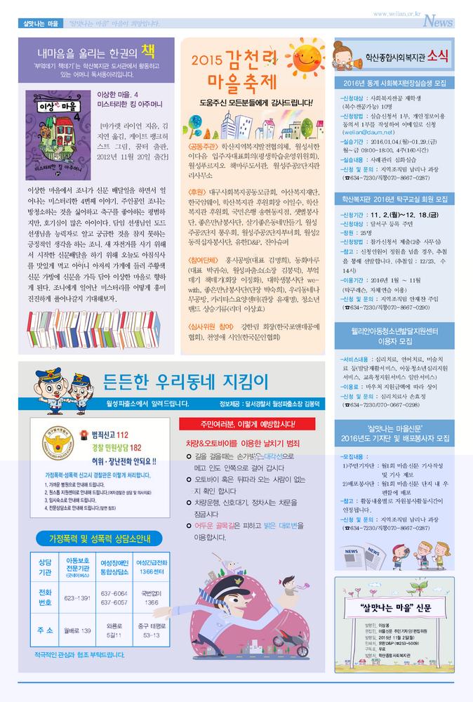학산복지관122호-4.jpg
